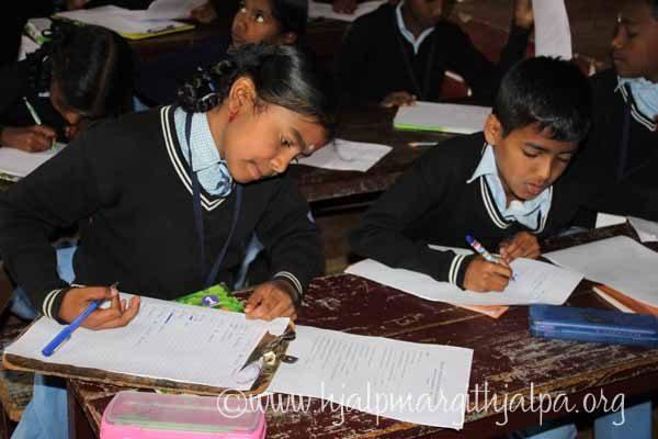 Prov i skolan Kotagiri Indien
